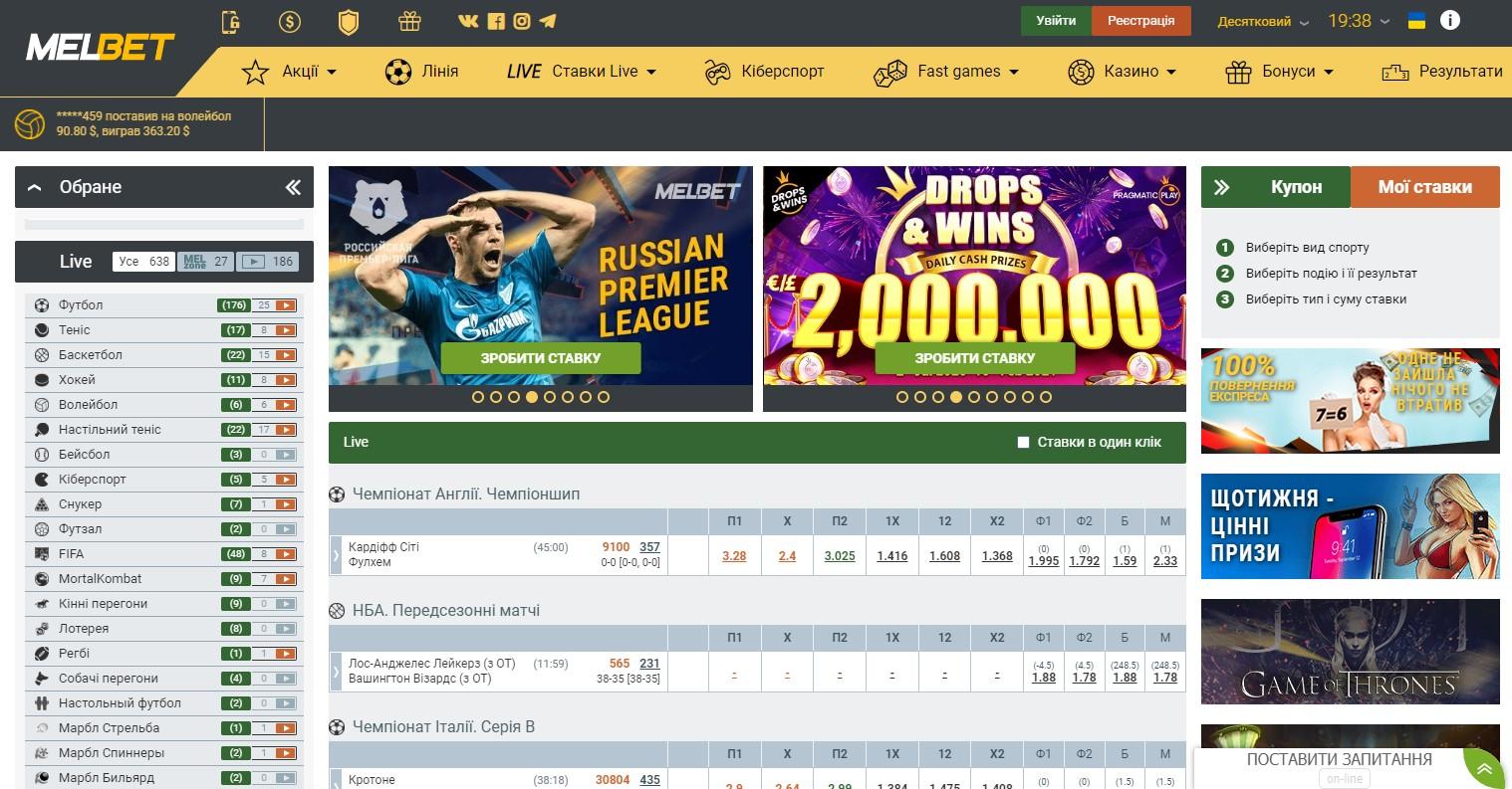 ТОП букмекерских контор - список лучших букмекеров 2021