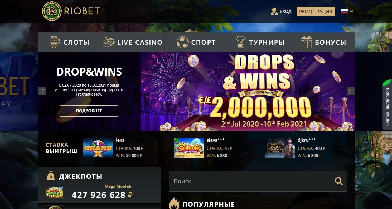 Онлайн-казино Украины 2021 - рейтинг лучших